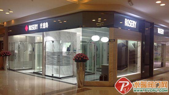玫瑰岛淋浴房北京东五红星旗舰店盛大开业