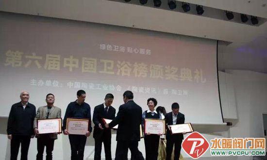 莱博顿品牌荣获 中国卫浴产品质量金奖 和 中国十大淋浴房高清图片