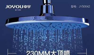 新品上市丨拥有多项专利技术傍身,中宇厨卫自洁恒温置物淋浴柱全新上市!