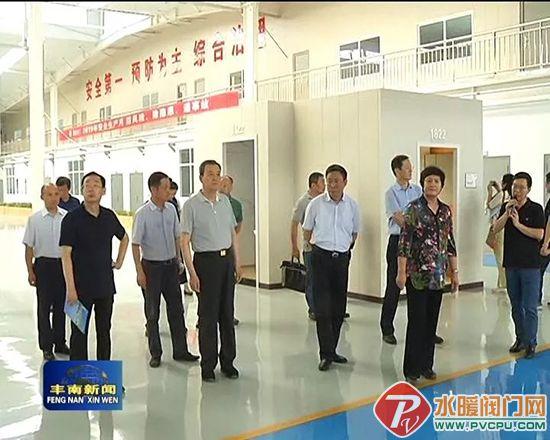 河北省政协领导到惠达卫浴股份有限公司开展调研帮扶活动