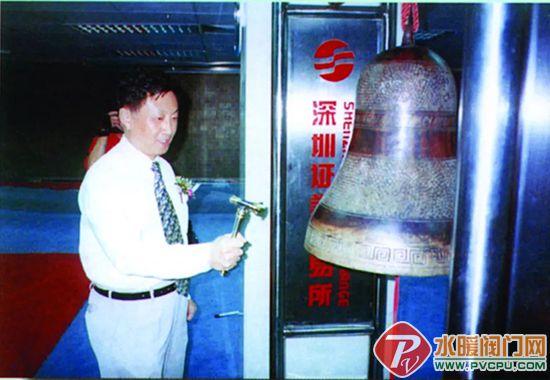 中核科技——中国核工业第一股