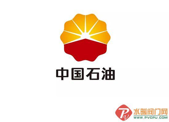 福建上润再次入围中国石油一类物资甲级供应商