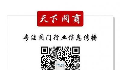 中国石化物资装备部(国际事业公司)镇海基地项目(乙烯装置)开关球阀招标公告