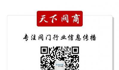 中国石化物资装备部(国际事业公司)镇海基地项目(PE装置)气动调节蝶阀招标公告