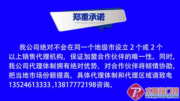 微信图片_20210218094320.png