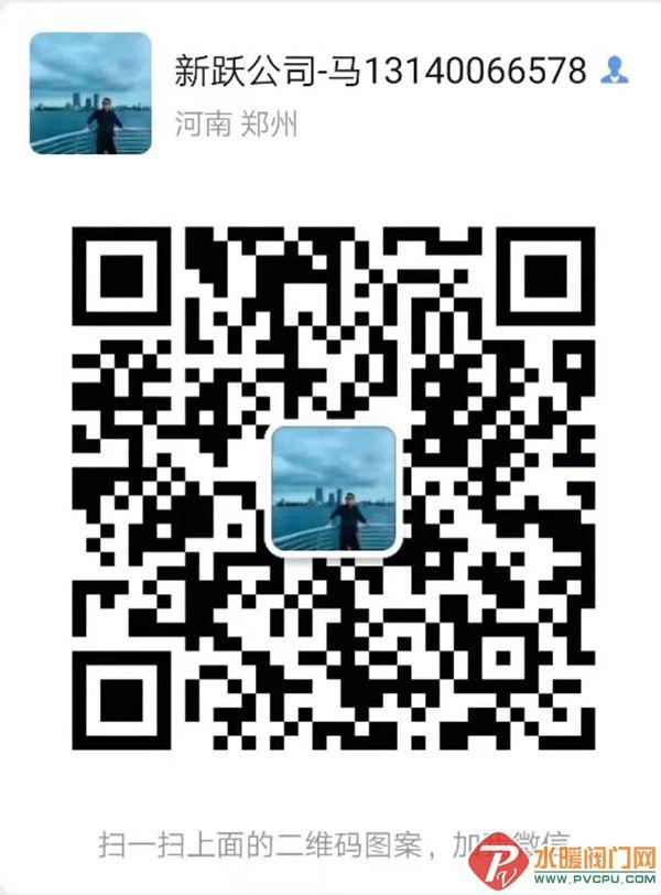 微信图片_20210218094716.jpg
