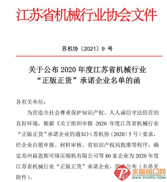微信图片_20210223160137.png