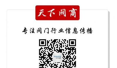 中国石化物资装备部(国际事业公司)原料泵窜压防控改造项目高压调节阀(GLOBE阀)招标
