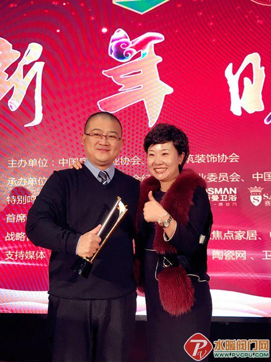 朱建洪副总与中装协厨卫委胡亚南秘书长合影